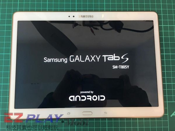 samsung infuse 4g firmware upgrade encountered an issue