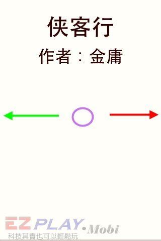 282.jpg (320×480)