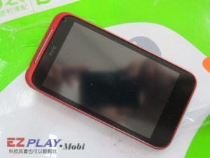 Allen_HTC_S710e_01