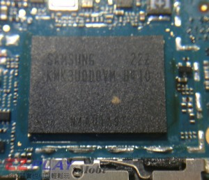 e-MMC IC